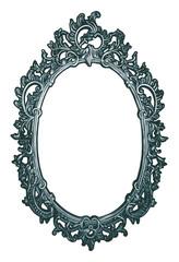 Ornamental Frame or Mirror