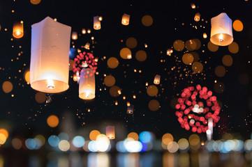 firework and lanternfor celebration.