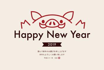 2019年 亥年賀状 シンプルデザイン