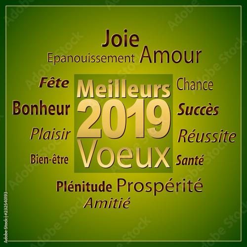 xxl amour 2019