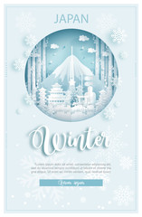 Fototapete - Winter in Tokyo, Japan for travel and tour advertising concept with world famous landmark in paper cut style vector illustration.