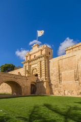 Mdina, Malta. The picturesque gates of the fortress and the bridge, XVIII century