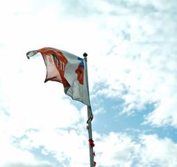 In Remembrance British Legion Flag