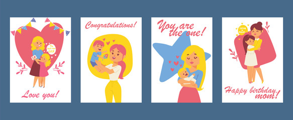 Beautiful women with children. Happy mothers day card. Happy birthday greeting card. Vector illustration with mom and kids. Lovely parenting, motherhood. Hugging people.