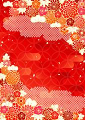 新年 花 松竹梅菊桜