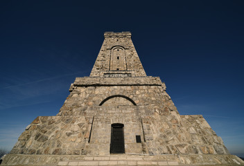 Shipka Monument Bulgaria Stara Planina