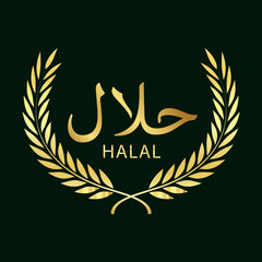 Halal food product sign icon