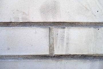 Détail de mur de briques blanches