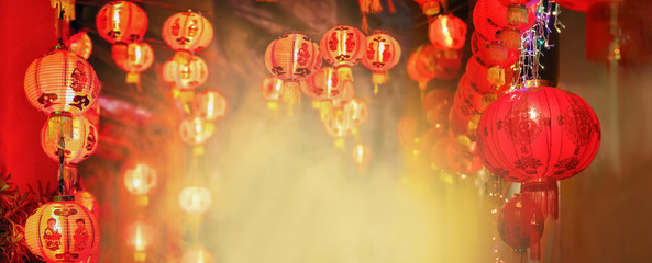 Chinese new year lanterns in chinatown.Text mean happiness and good health Fotomurales