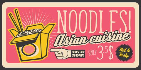 Asian noodles, fastfood menu retro poster