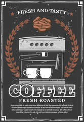 Coffee machine and cups, vector