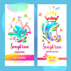 Songkran festival. Freehand drawn vector illustration for water party holiday. Trendy concept for national thai happy new year. Songkran festival. Silhouette water bowl, temple and flower