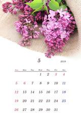 2019年カレンダー 5月 (ライラック)