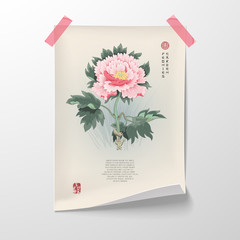 3D vector poster. Sheet of paper glued with adhesive tape to the wall. Branch with peony flower and leaves. Vector illustration imitates traditional Chinese ink painting. Place for your text.