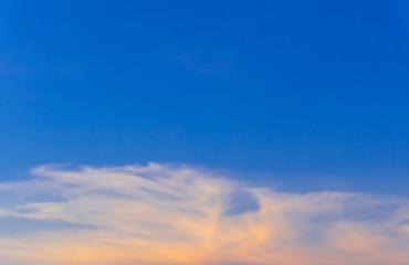 beautiful sky with cloud after evening sunset,amazing background ,majestic dark blue sky,wonderful nature