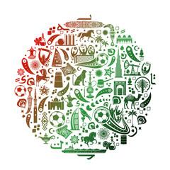 Vector illustration color background United Arab Emirates