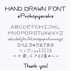 Hand drawn imitation of vector font with brush letters