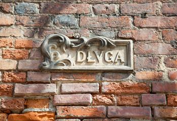 Gdansk Old Town Main Street