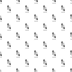 Jump rope pattern vector seamless repeating for any web design