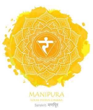 Third chakra illustration vector of Manipura