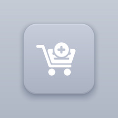 Add to cart, gray vector button with white icon