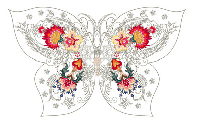 Fantasy openwork decorative butterfly