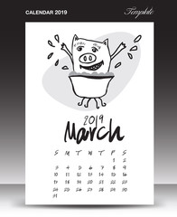 Pig calendar for 2019, Lettering calendar, March 2019 template, hand-drawn pig cartoon vector illustration Can be used for postcard, gift card, banner, poster, card and printable, china calendar