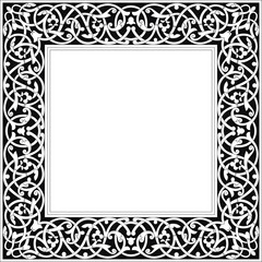 Oriental vector ornament, used for decoration of frames and borders, black and white, and monotonous. Useful content for printing and for designers.
