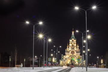Church of the Holy Martyr Tatiana in Russia illuminated at night in winter