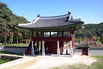 Namhansanseong Fortress