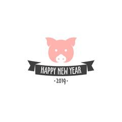 pig year 2018