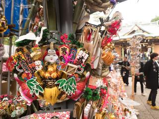 酉の市 花畑大鷲神社