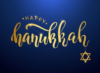 Happy Hanukkah poster, banner, greeting card