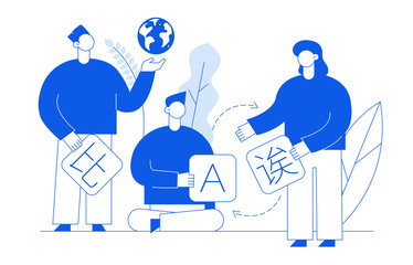 Vector flat line translation design concept of  big modern people, holding cards with letters A, B in chinese. Trendy language courses, translation agency illustration with earth globe and leaves.