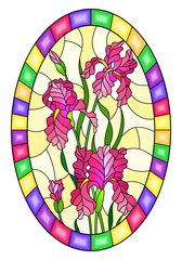 Illustration in stained glass style flower of pink irises on a yellow background in a bright frame,oval  image