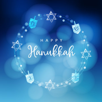 Hanukkah blue background with wreath of light, Jewish stars and dreidels. Festive party decoration. Modern blurred vector illustration for Jewish Festival of light.
