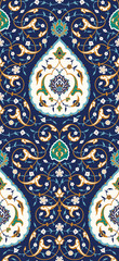 Islamic Floral Seamless Pattern for your design