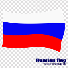 Bright background with flag of Russia. Happy Russia day background. Bright illustration with flag.