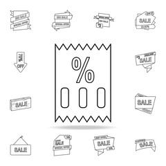 store check icon. Detailed set of clearance sale icons. Premium graphic design. One of the collection icons for websites, web design, mobile app