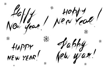 Festive lettering. Hand drawing by brush. Vector image.