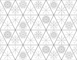 Seamless pattern with hand drawn snowflakes. Abstract brush strokes. Ink illustration. Winter pattern for wrapping paper.