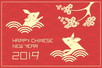 Pigs and sakura blossom chinese new year illustartion