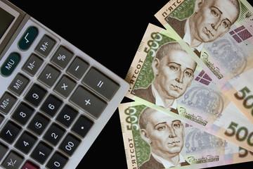 Ukrainian currency and calculator