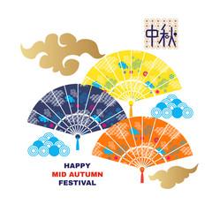 Mid autumn festival19