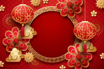 Traditional lunar year background