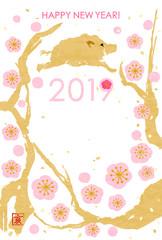 年賀状2019 梅の木 いのしし