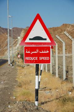 Warnschild in den Emiraten