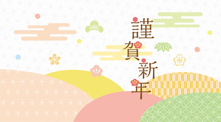 2019nenga_kawaii_pattern_5