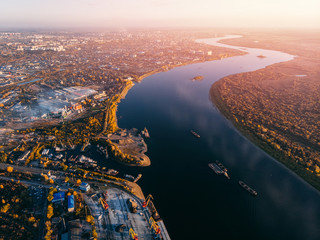 Panoramic view Tomsk of city Autumn, Tom river.