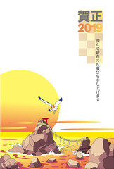 年賀状テンプレート_初日の出の海